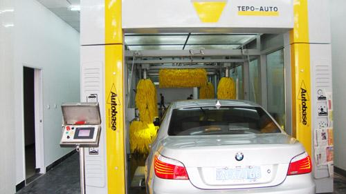 TEPO-AUTO Tunnel Car Wash System Yellow Brush For Car Washing