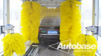 চীন Tunnel car washing TEPO-AUTO-TP-901 সরবরাহকারী