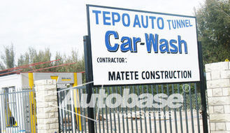 চীন tunnel car wash TEPO-AUTO- সরবরাহকারী
