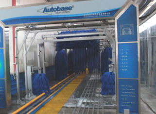 চীন Tunnel car wash machine AUTOBASE সরবরাহকারী